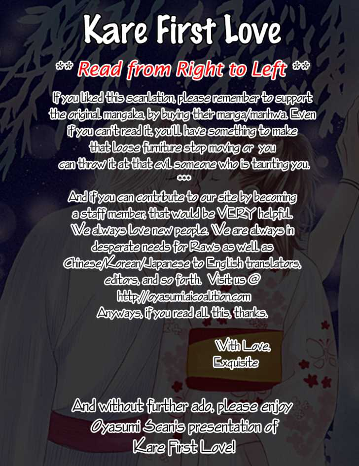 Kare First Love 30 Page 2