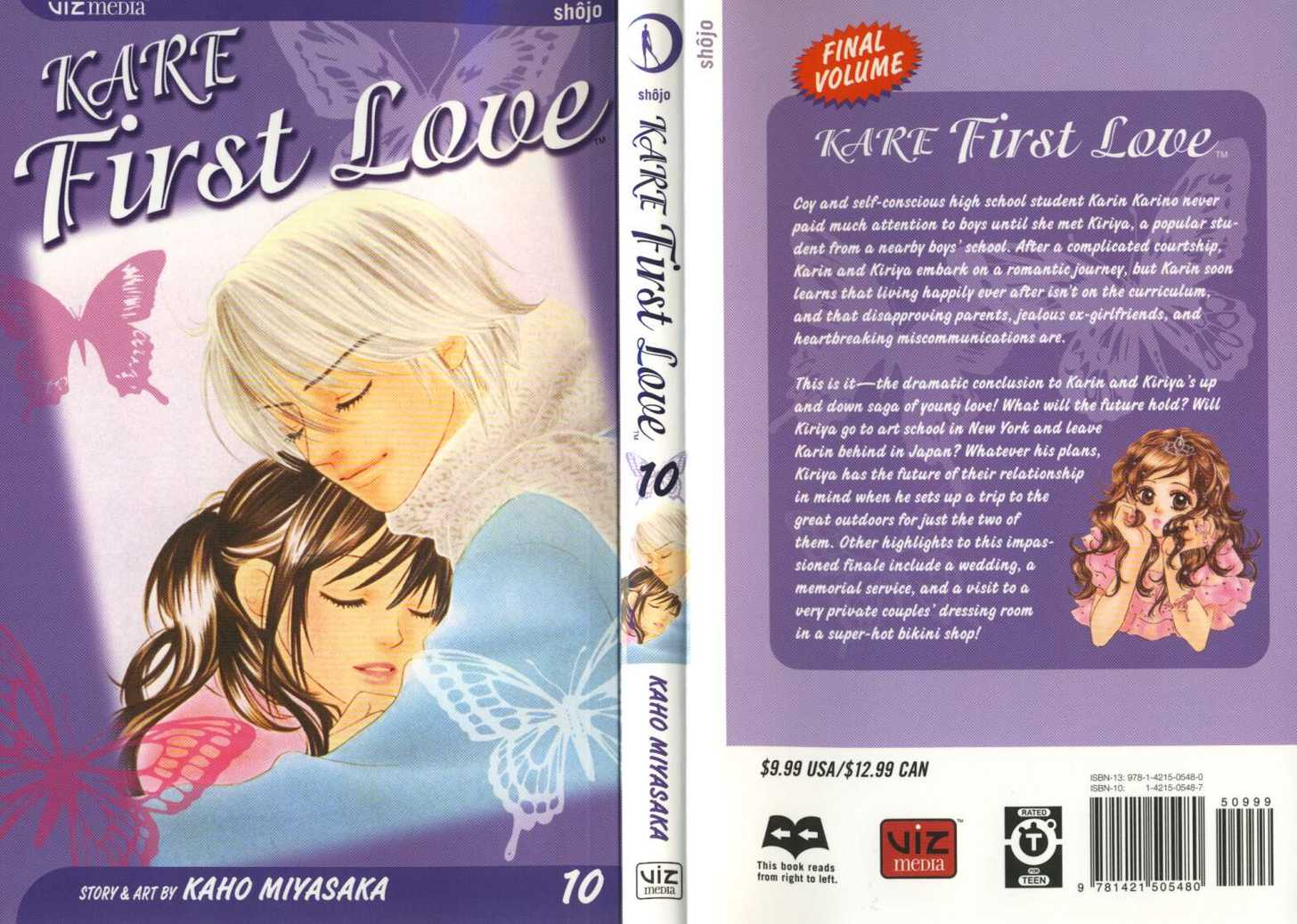 Kare First Love 0 Page 1
