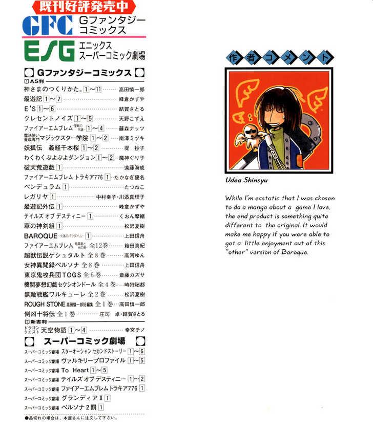 Baroque 1 Page 1