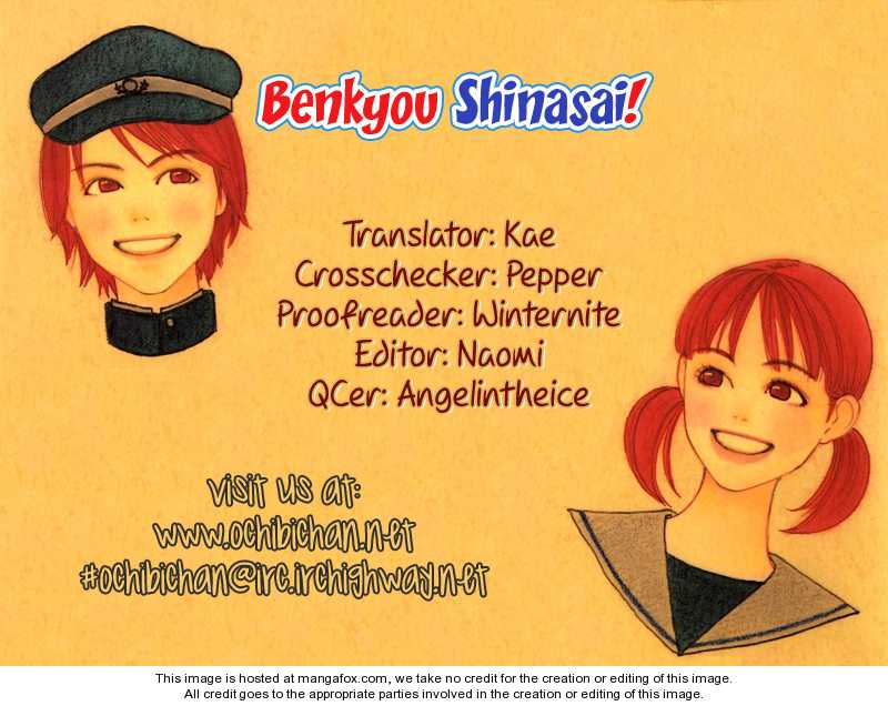 Benkyou Shinasai! (NAKAHARA Aya) 7 Page 3