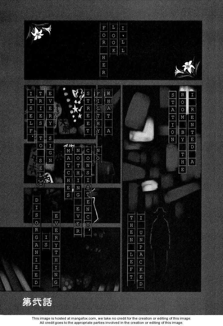 Mouryou no Hako 2.1 Page 2