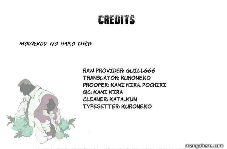 Mouryou no Hako 2.2 Page 1