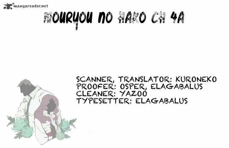 Mouryou no Hako 4 Page 2