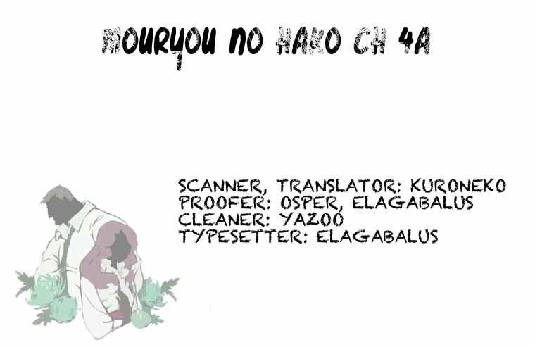 Mouryou no Hako 4.1 Page 2