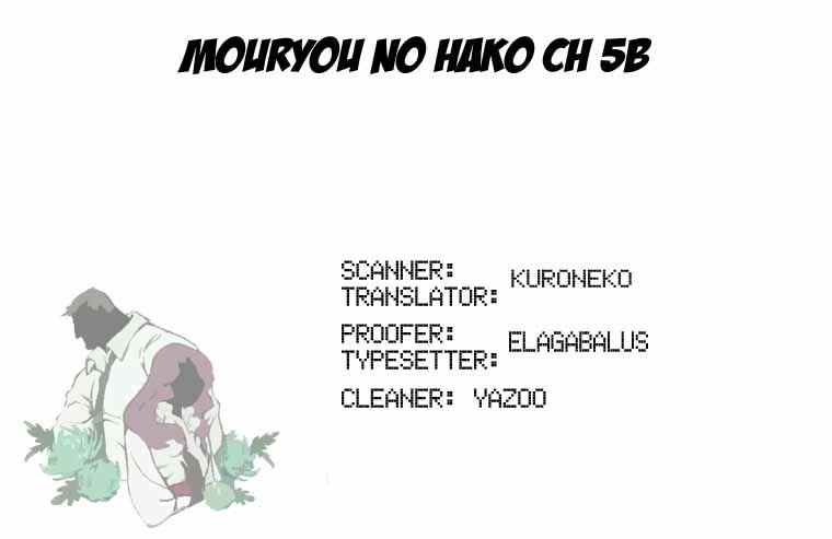 Mouryou no Hako 5.2 Page 1