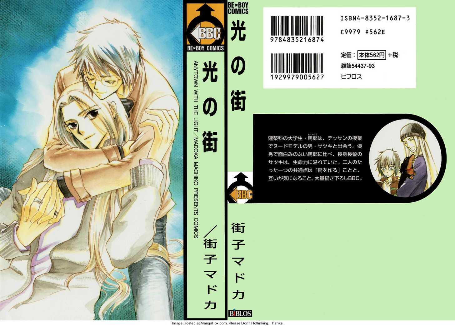 Hikari no Machi 1 Page 2