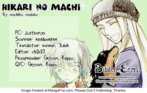 Hikari no Machi 2 Page 1