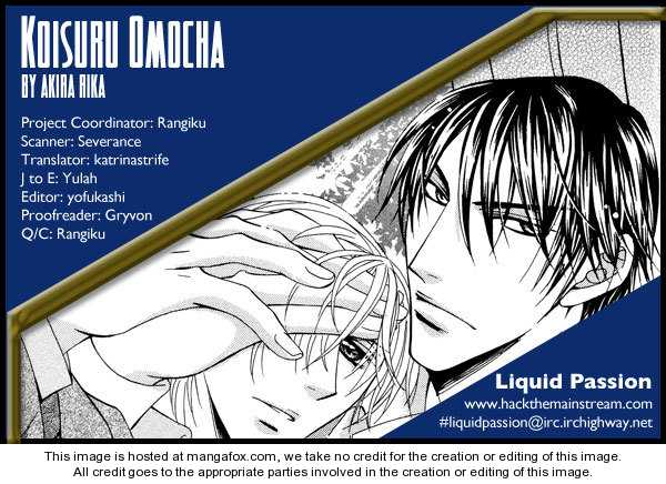 Koisuru Omocha 6 Page 1