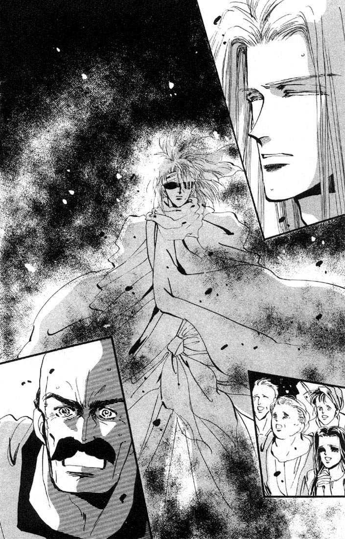 Basara 2 Page 2