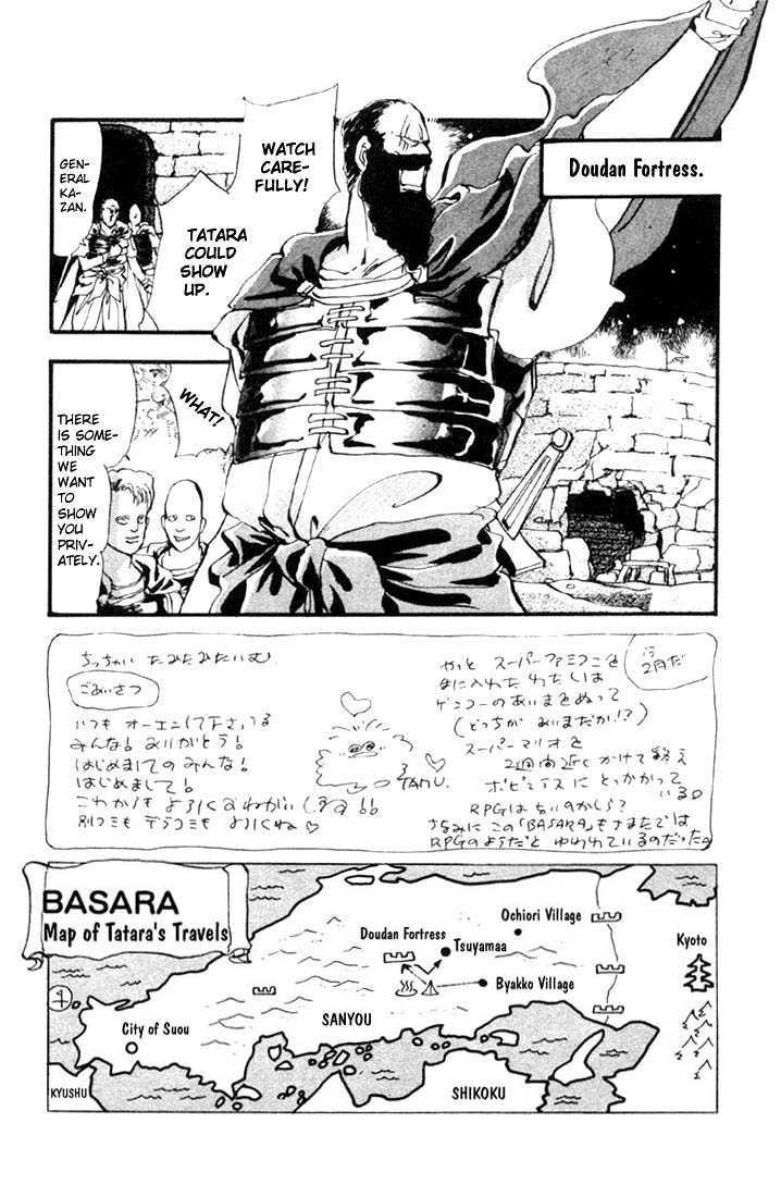 Basara 4.1 Page 2
