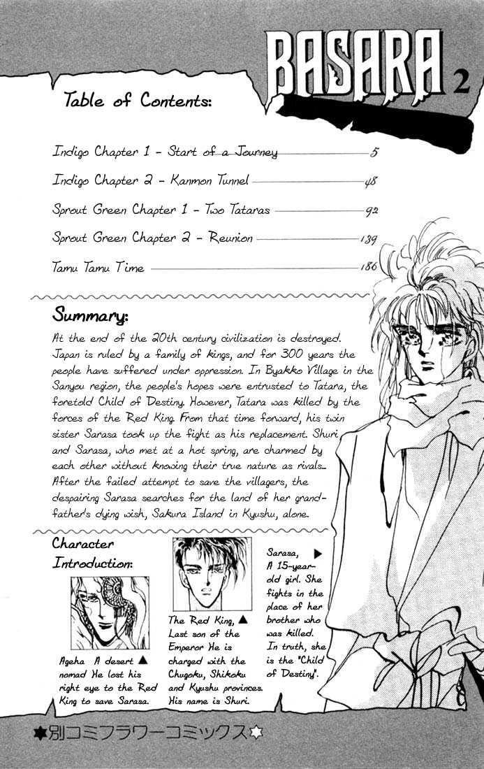 Basara 5.1 Page 2
