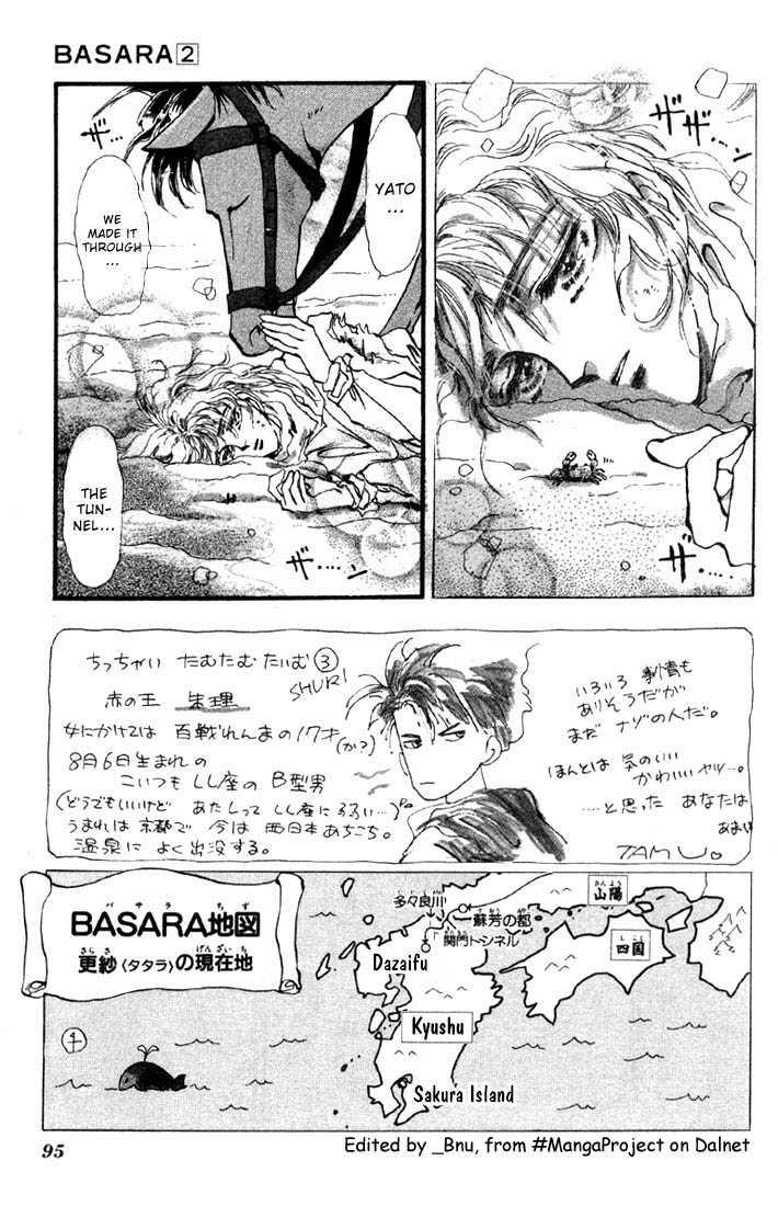 Basara 7.1 Page 4