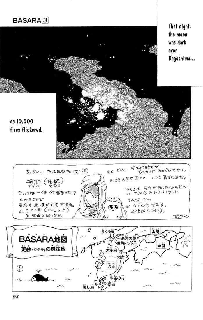 Basara 11.1 Page 3