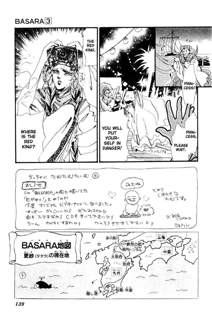 Basara 12.1 Page 3