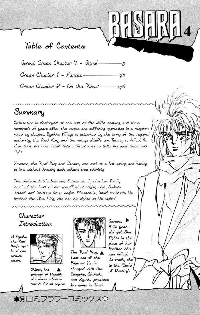 Basara 13.1 Page 2