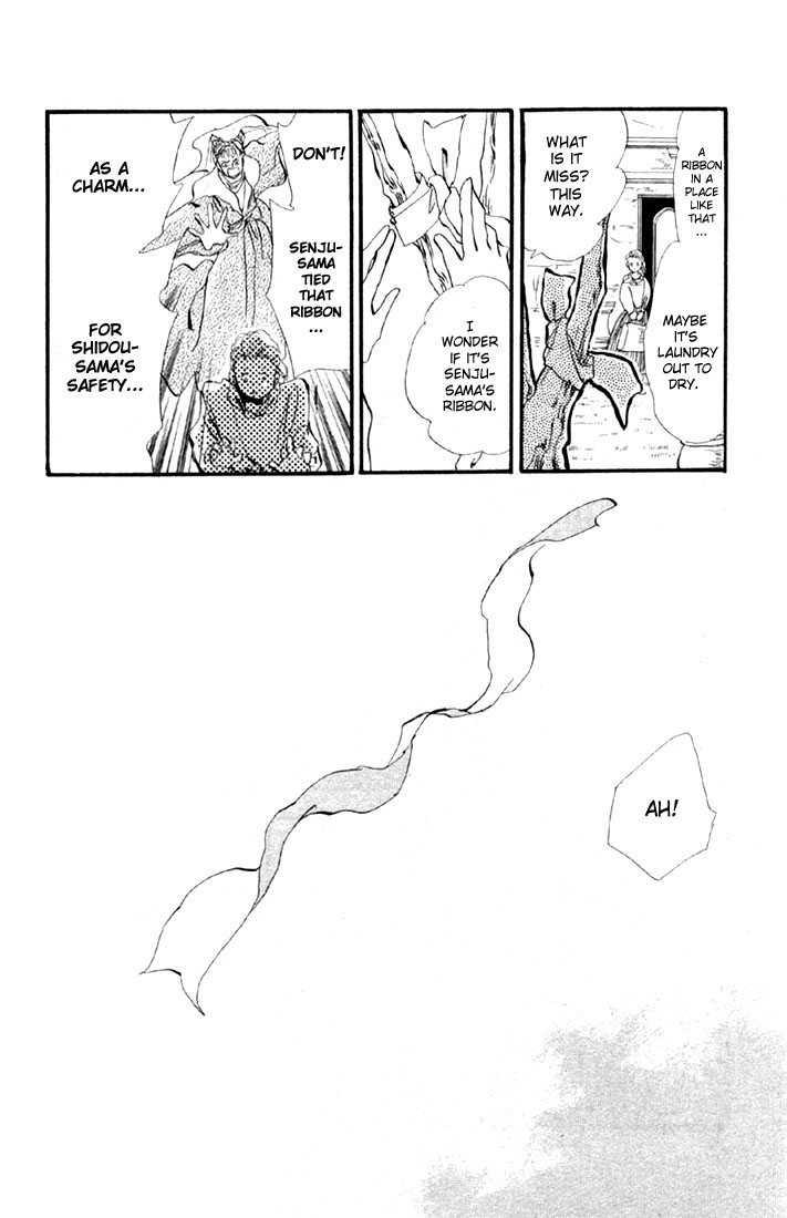 Basara 14.2 Page 3