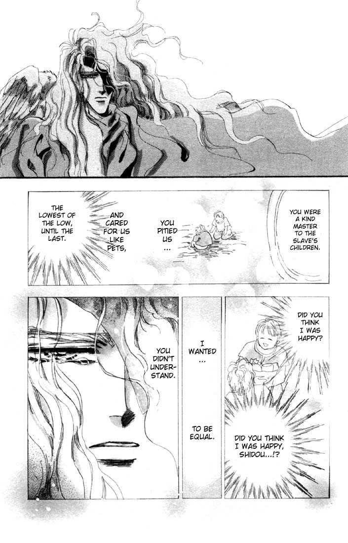 Basara 14.3 Page 2