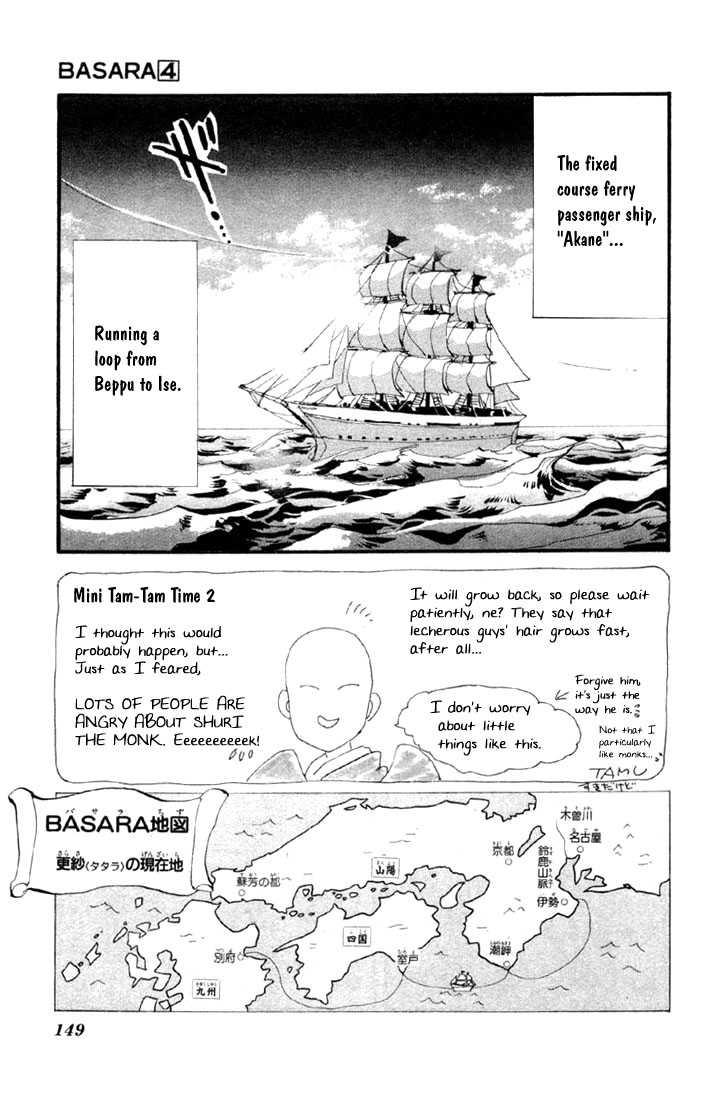 Basara 15.1 Page 3