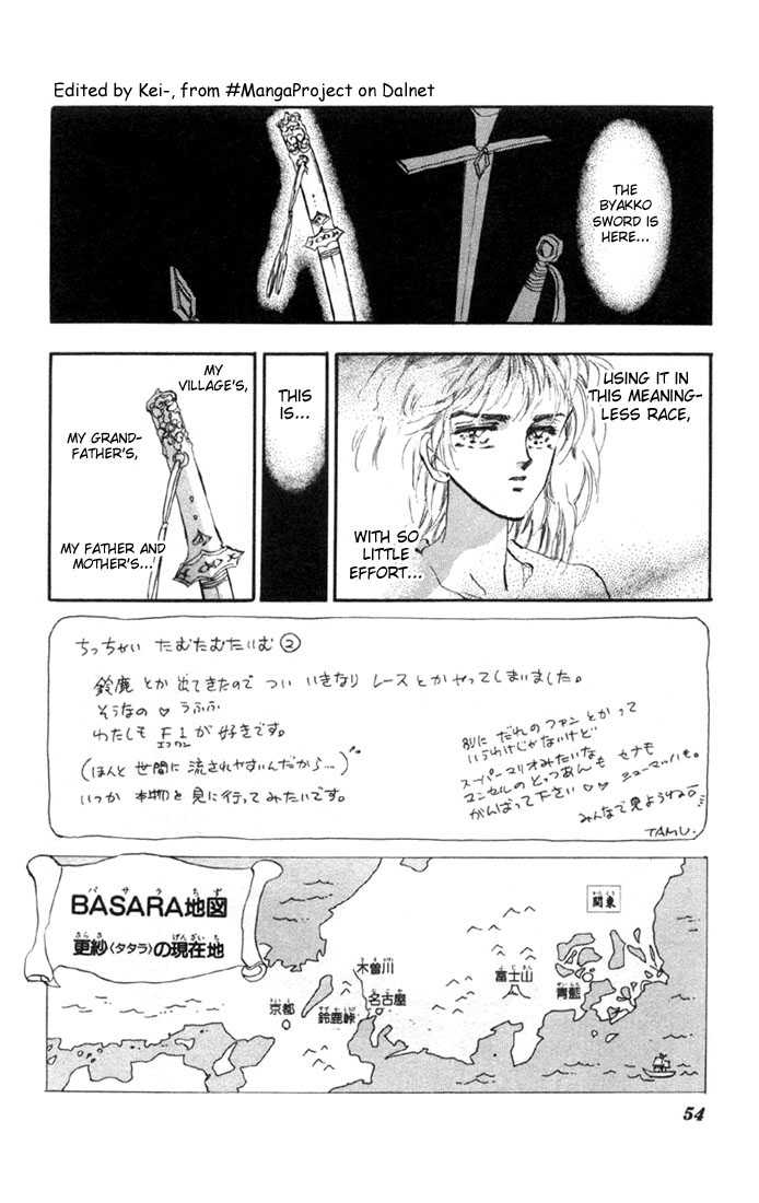 Basara 17.1 Page 2
