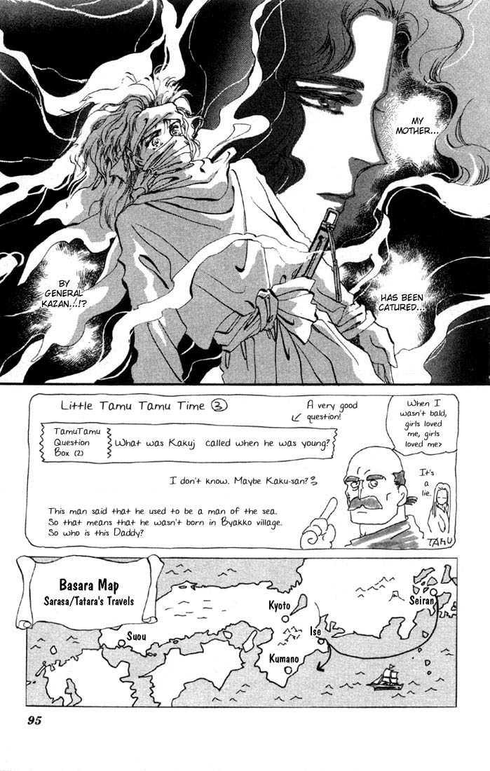 Basara 22.1 Page 2