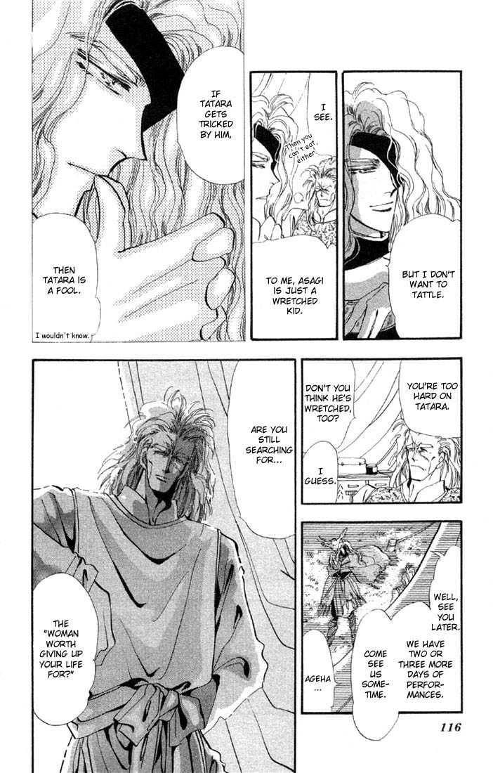 Basara 22.2 Page 2