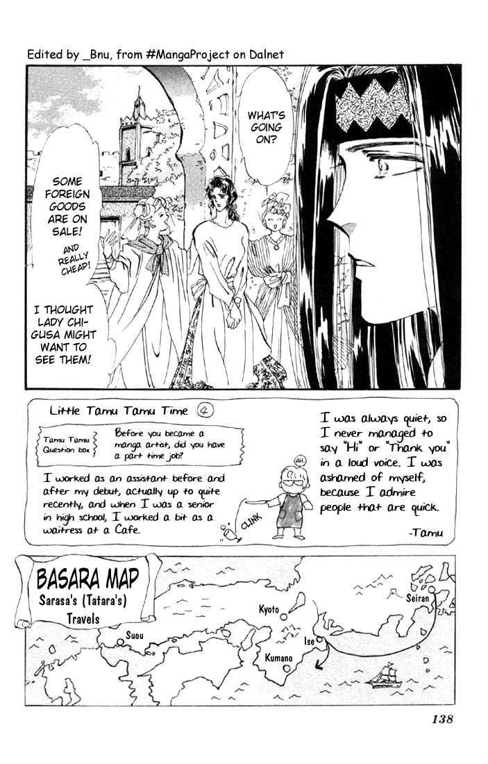 Basara 23.1 Page 2