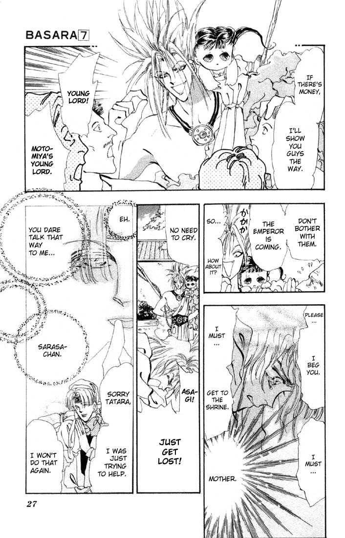 Basara 24.2 Page 1
