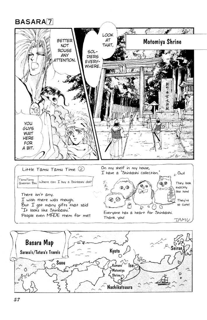 Basara 25.1 Page 2