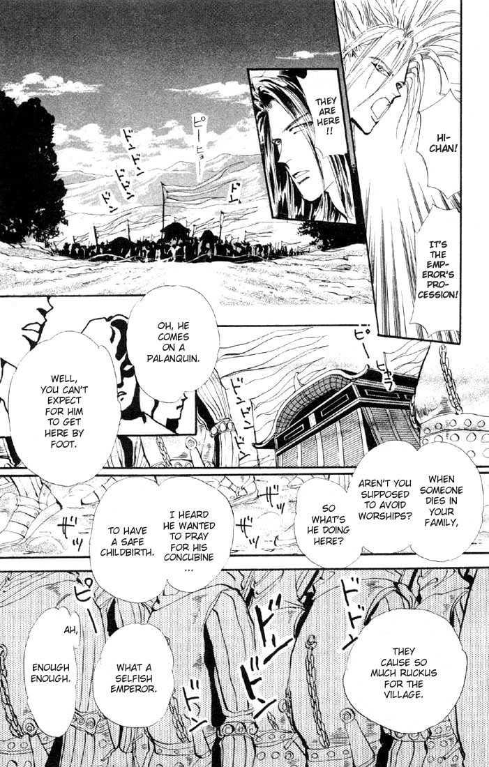 Basara 25.2 Page 1