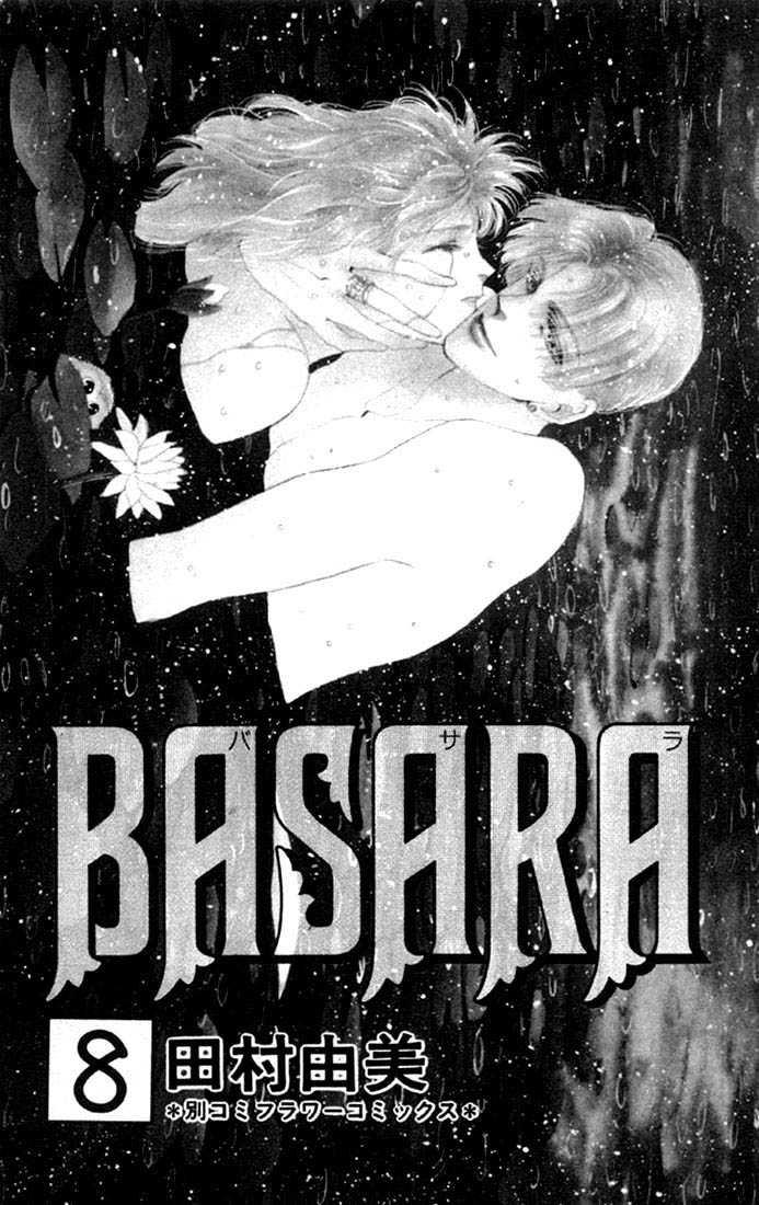 Basara 28.1 Page 1