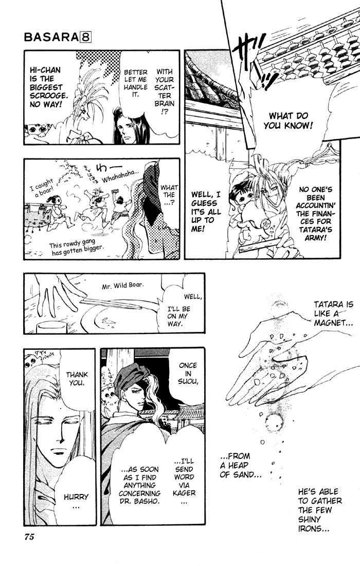 Basara 29.2 Page 2