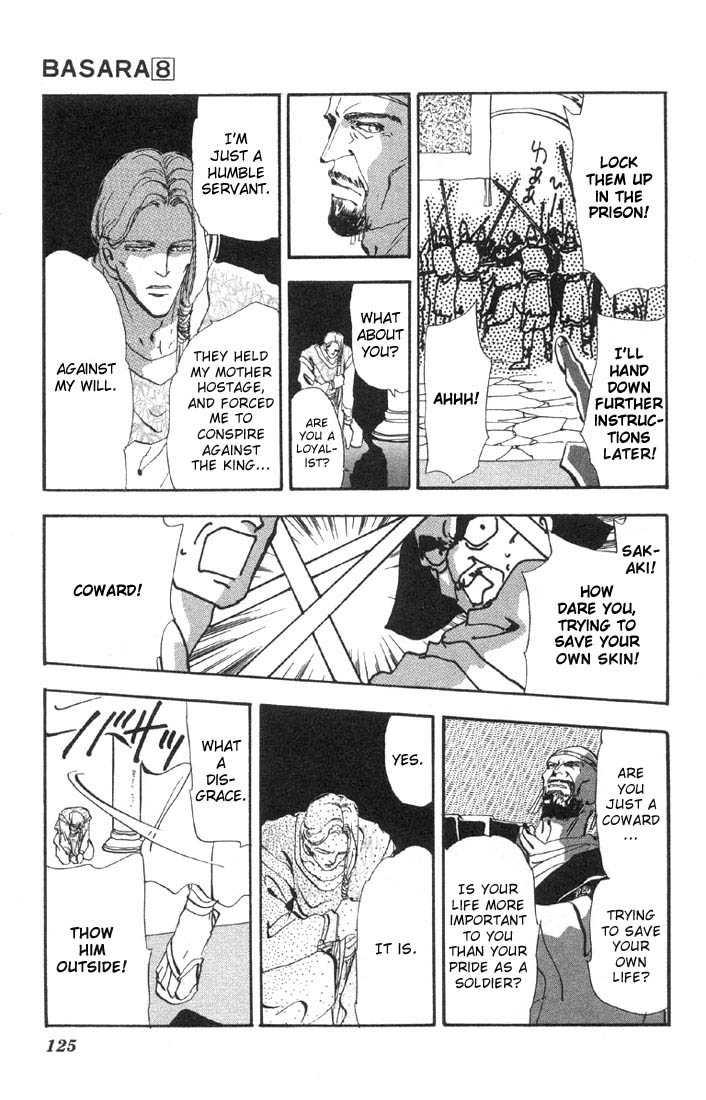 Basara 30.2 Page 3