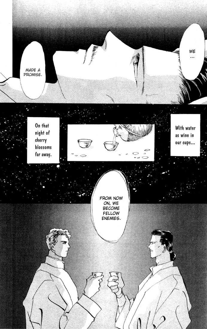 Basara 35.2 Page 3