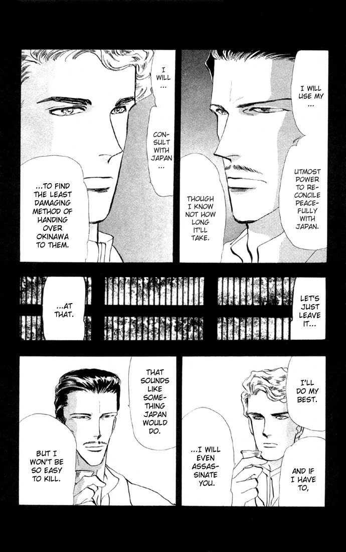 Basara 35.2 Page 4