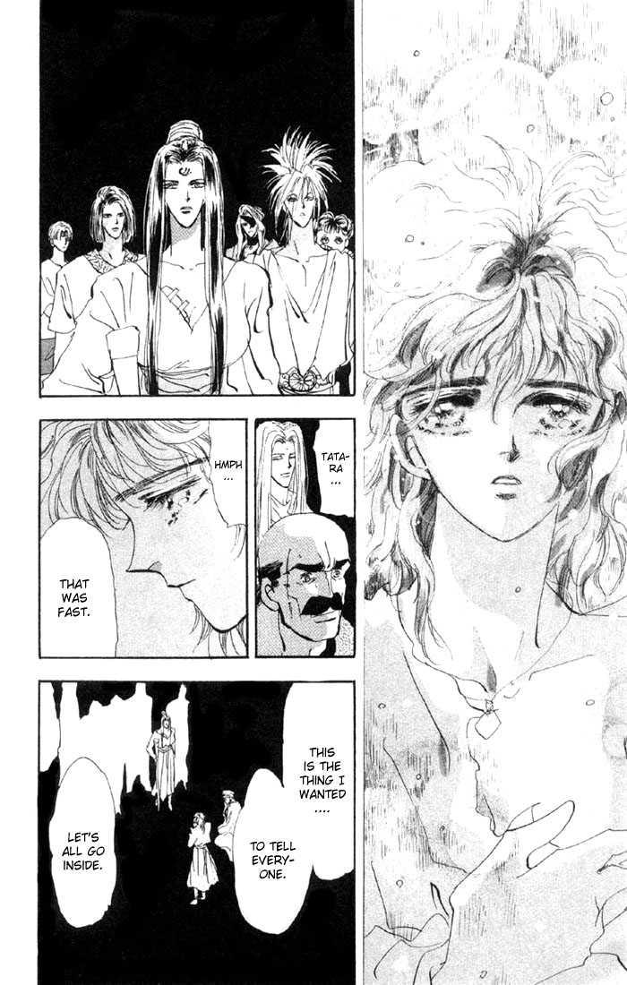 Basara 38.2 Page 4