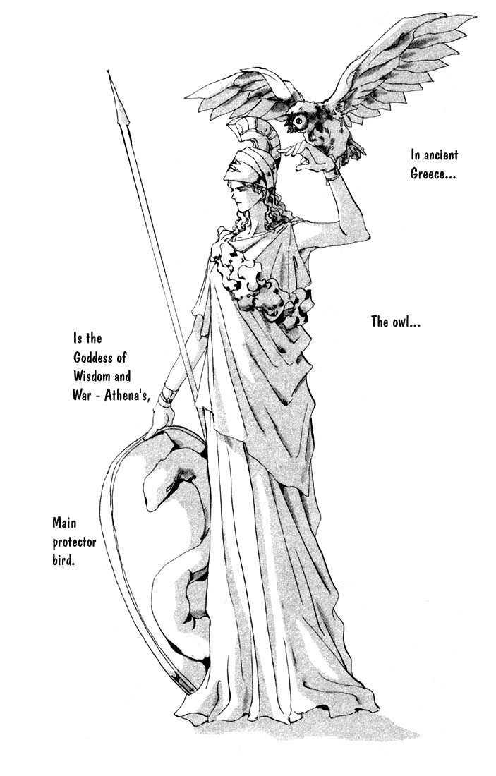 Basara 41.1 Page 2