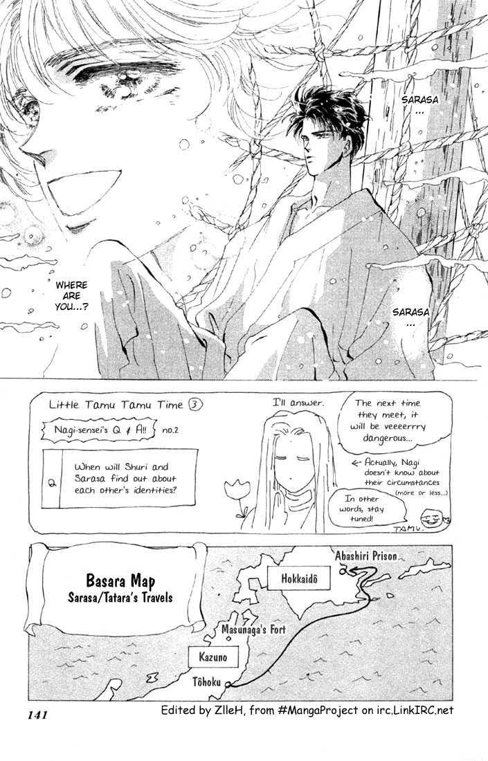 Basara 42.1 Page 2