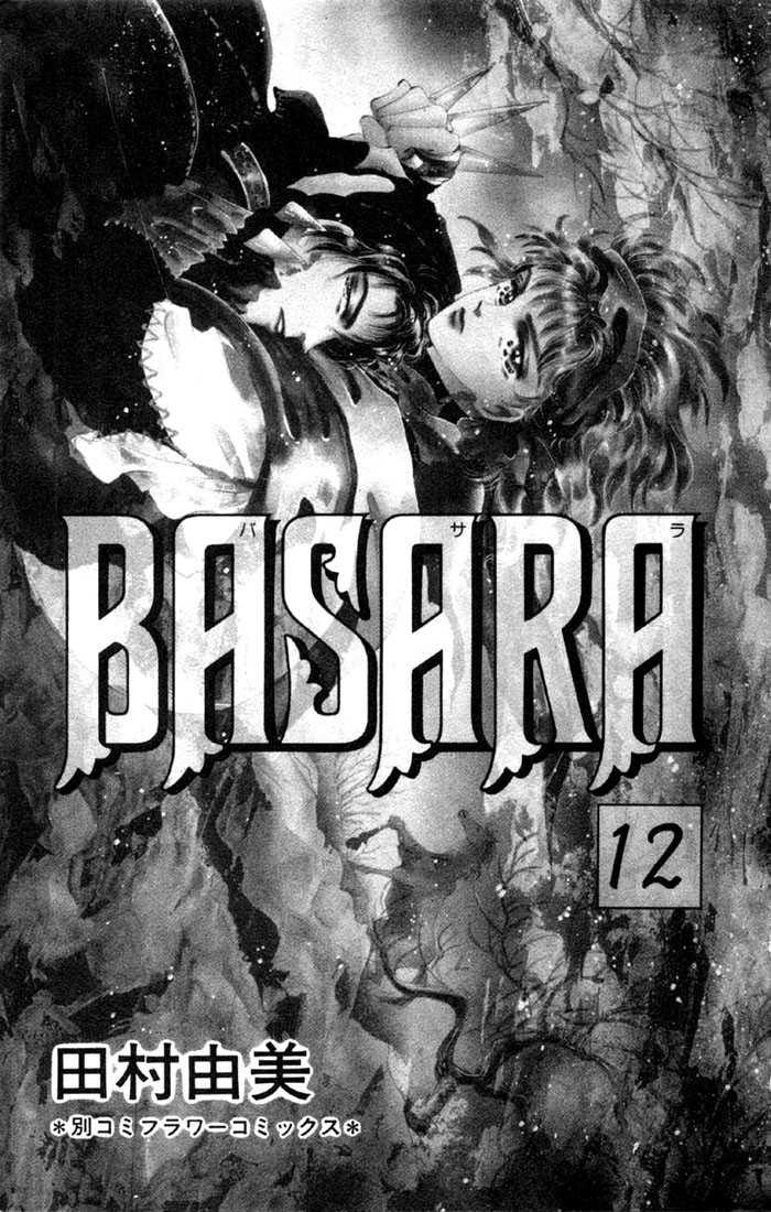 Basara 43.1 Page 1