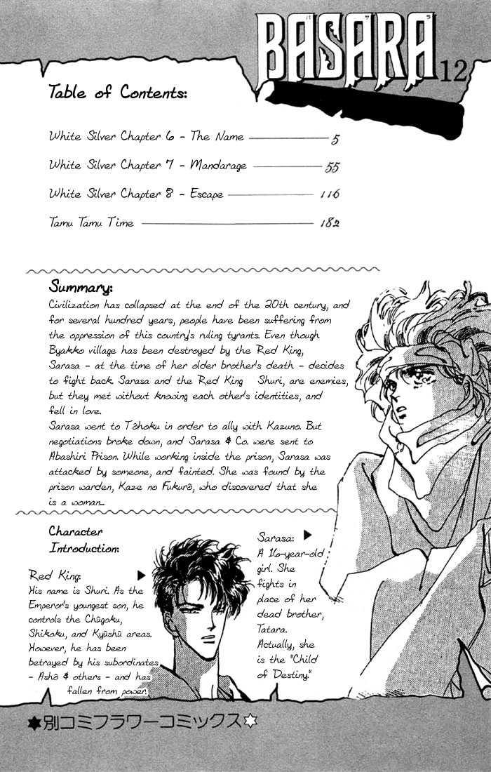 Basara 43.1 Page 2