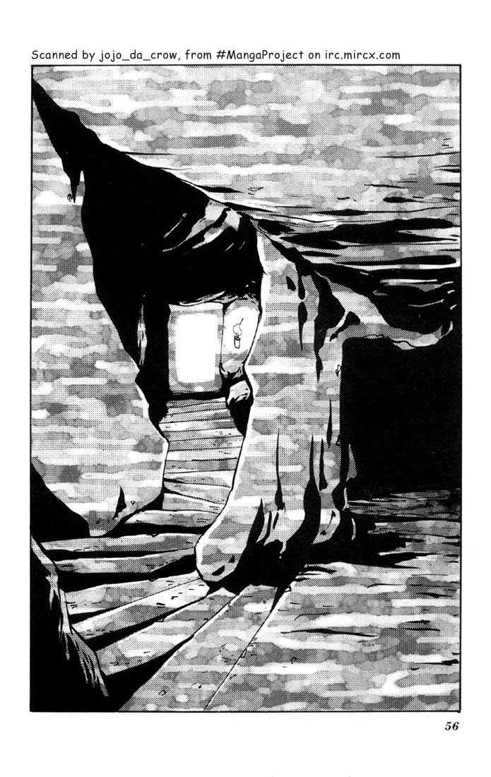 Basara 44.1 Page 2