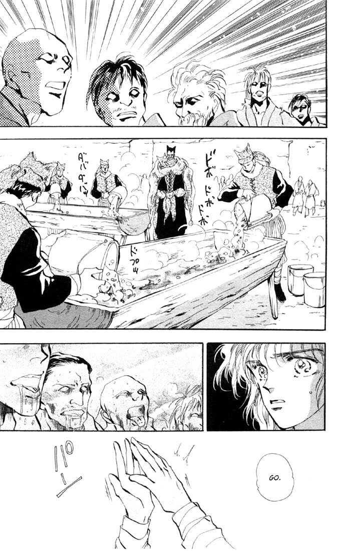 Basara 44.2 Page 1