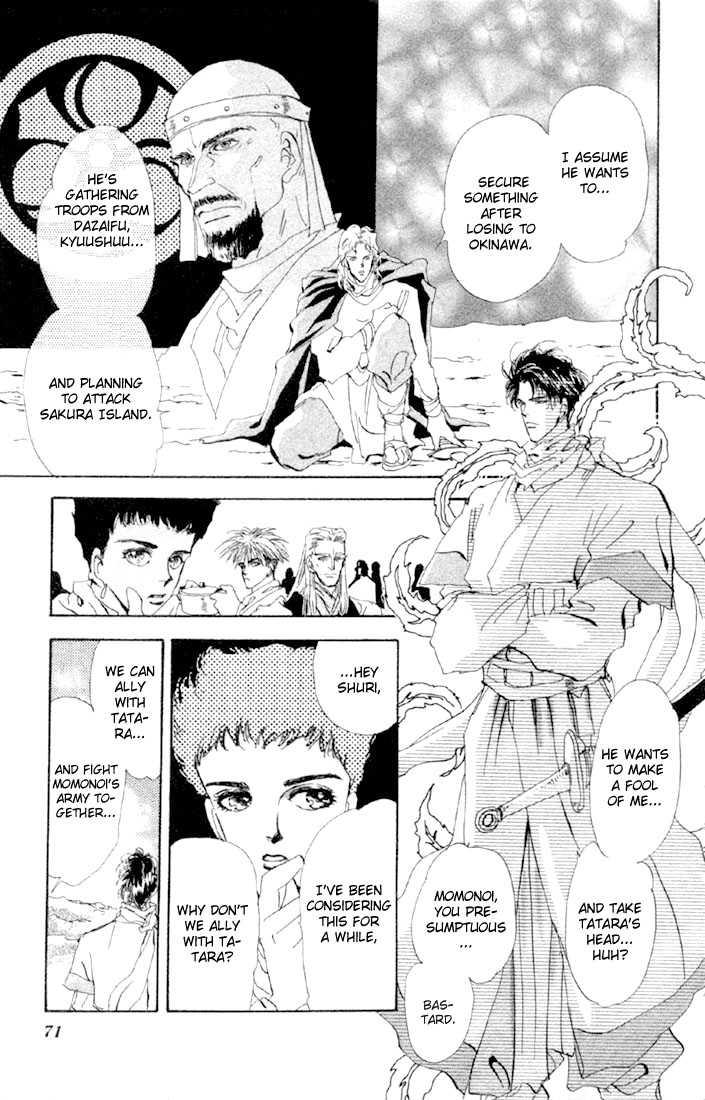Basara 47.2 Page 2