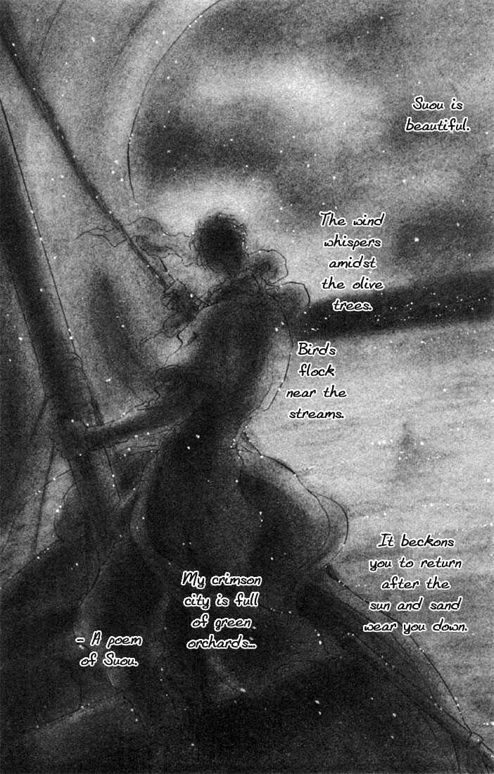 Basara 48.1 Page 2