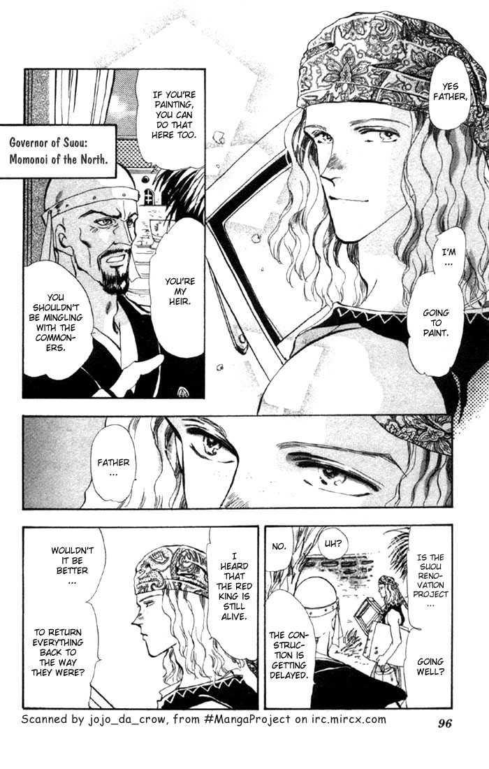 Basara 48.1 Page 4