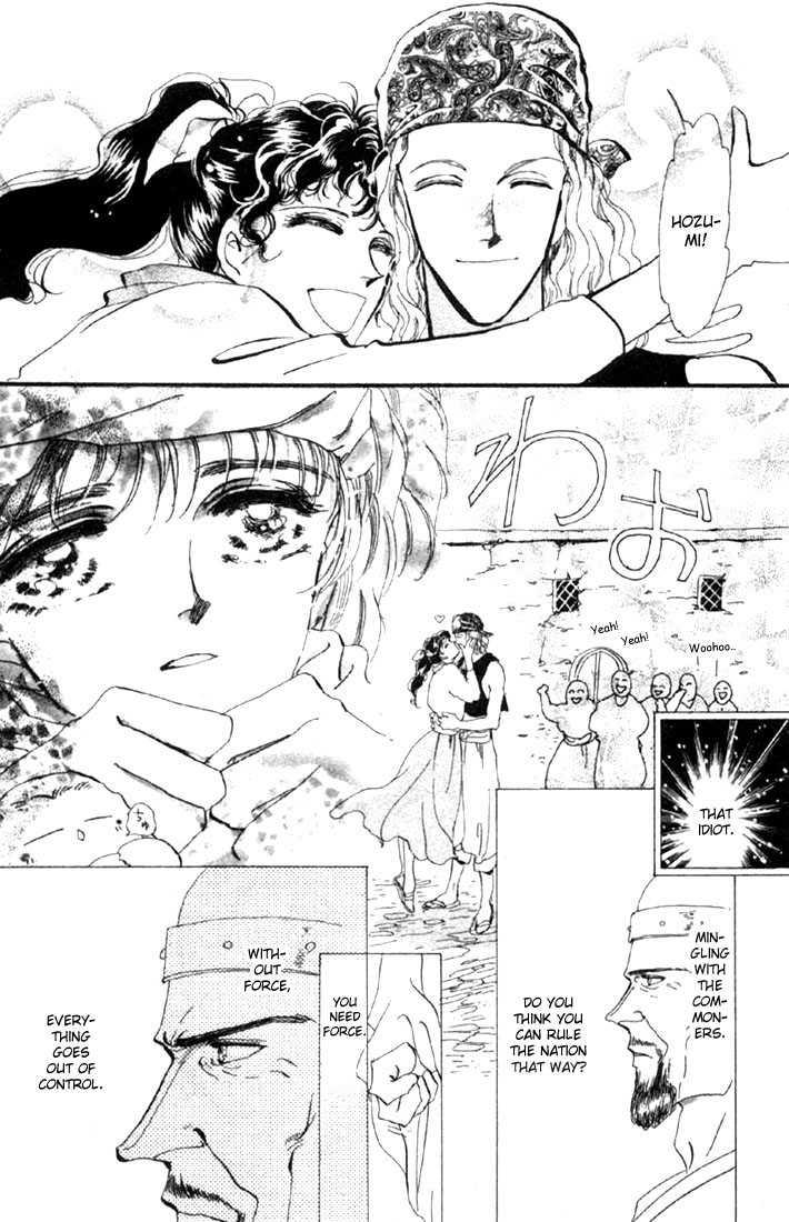 Basara 48.2 Page 1