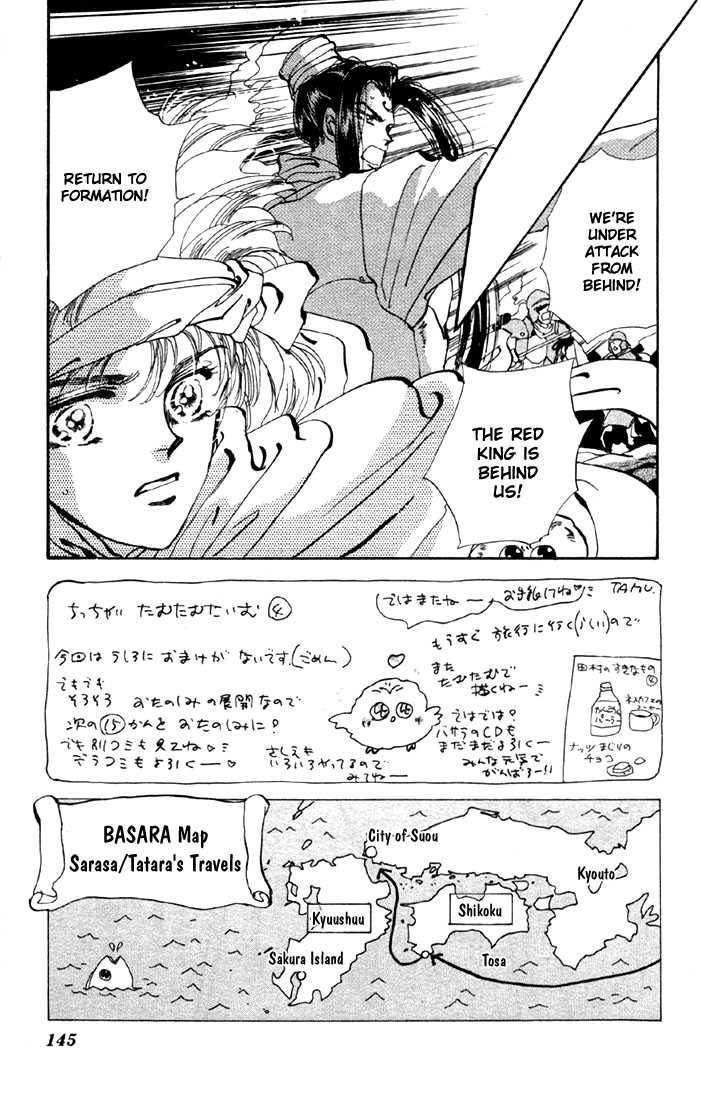 Basara 53 Page 2