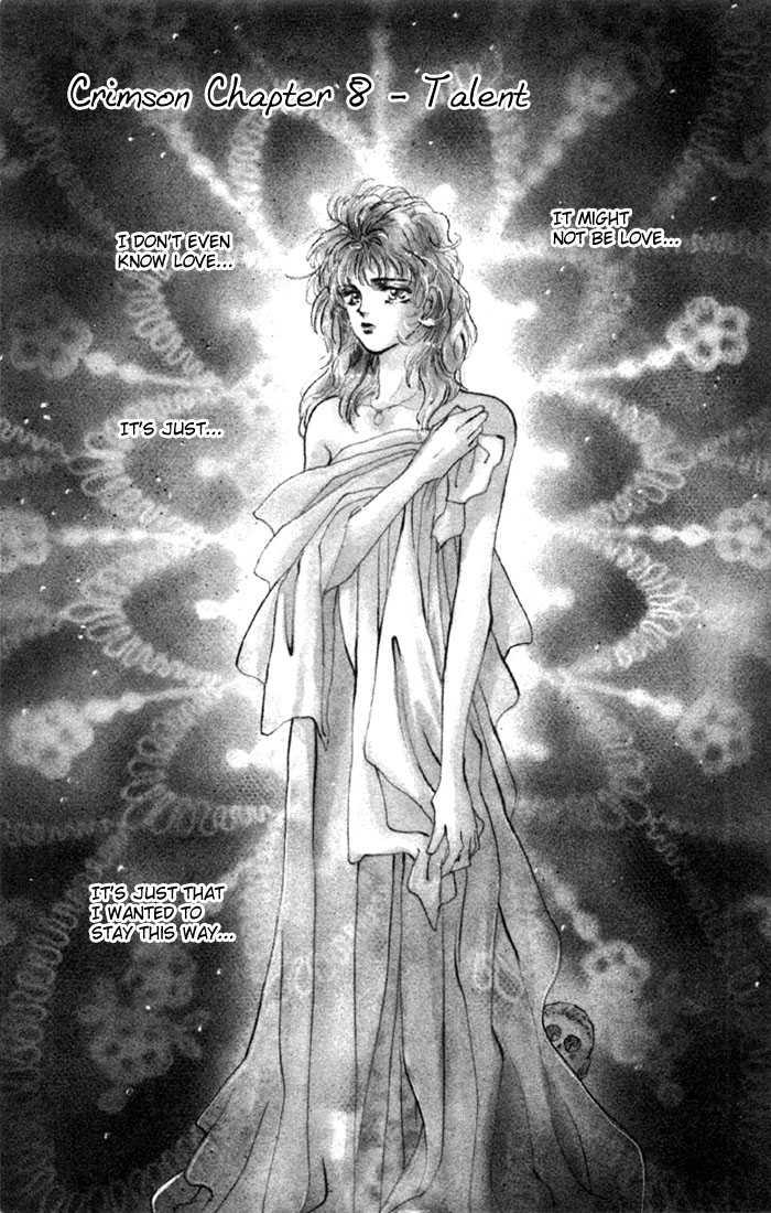 Basara 54 Page 3