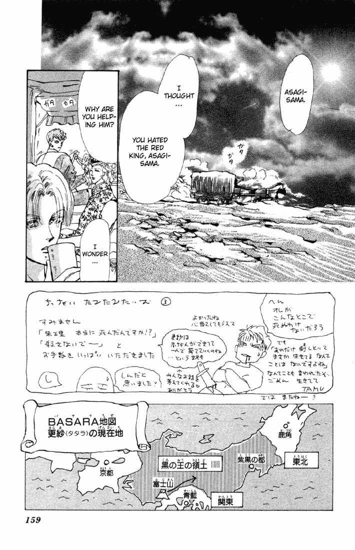 Basara 57 Page 2