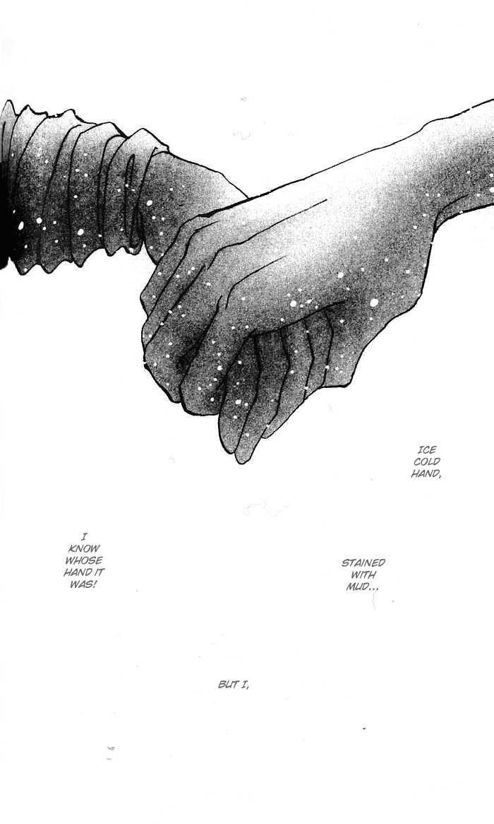 Basara 64 Page 2