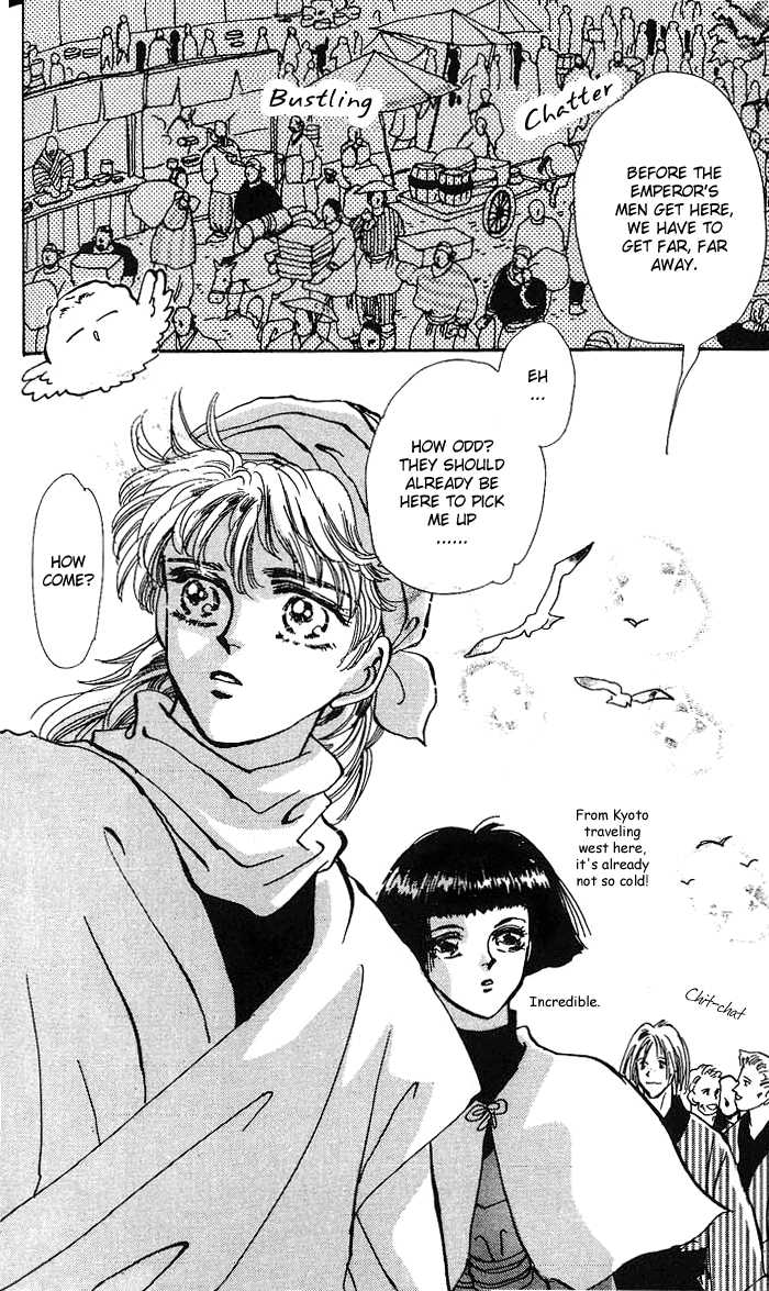 Basara 65 Page 2